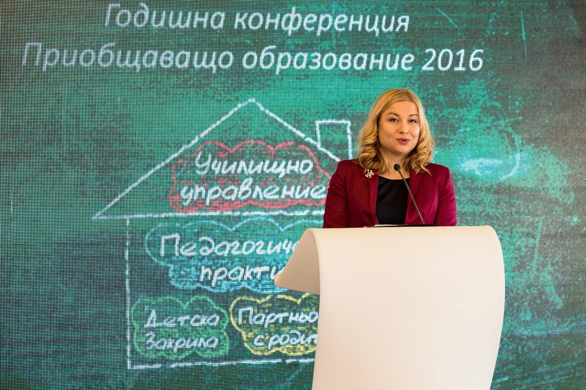 Латинка Дучева, Мениджър комуникации,  Център за приобщаващо образование