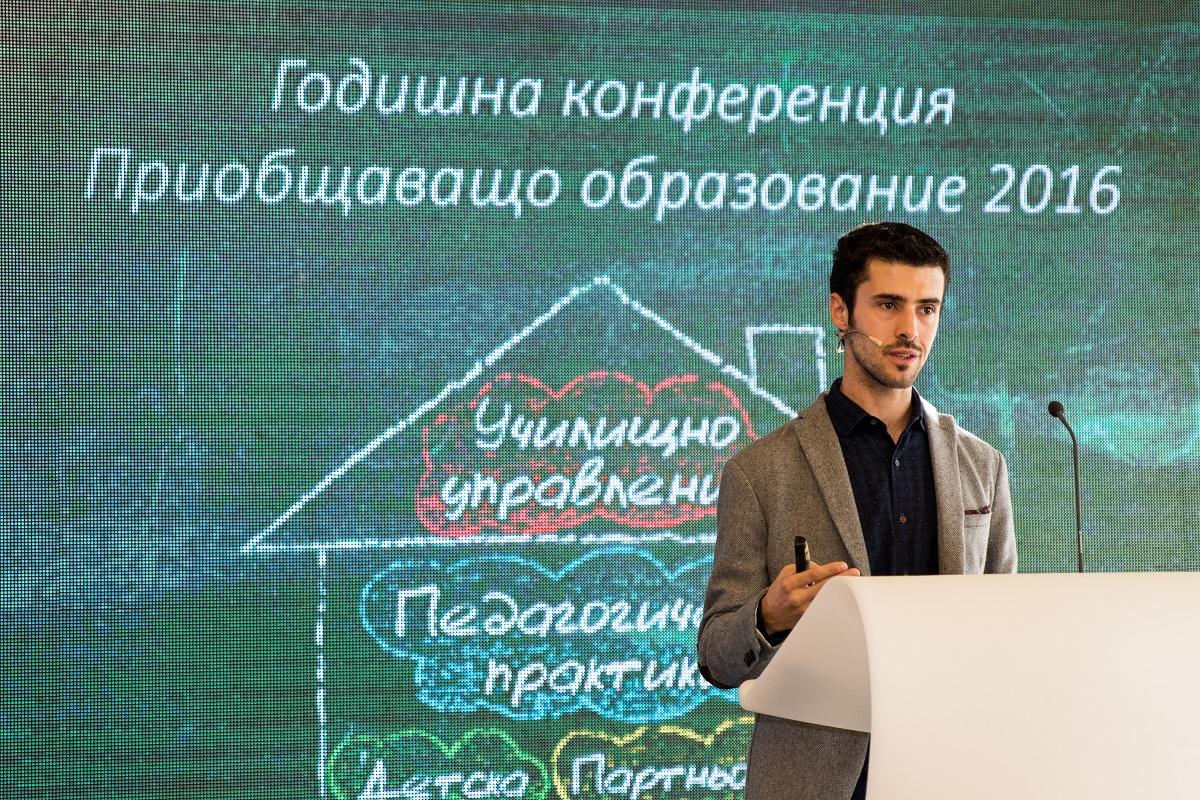 """Жоао Диас, директор """"Рехабилитационни услуги"""" в неправителствената организация ARCIL и логопед в Център за ресурси за приобщаващо образование, Португалия"""