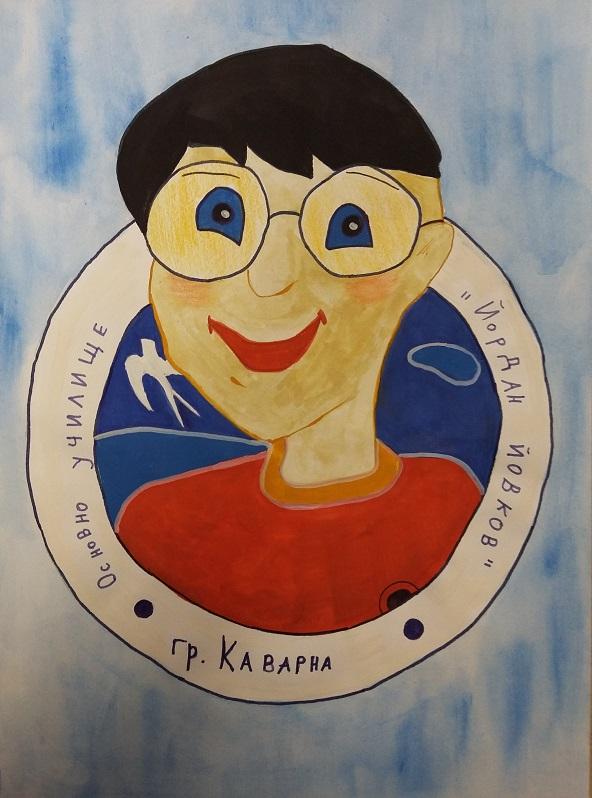 """Даниел Пенчев Владов, 9 г., ОУ """"Йордан Йовков"""", гр. Каварна - """"Доволен"""""""