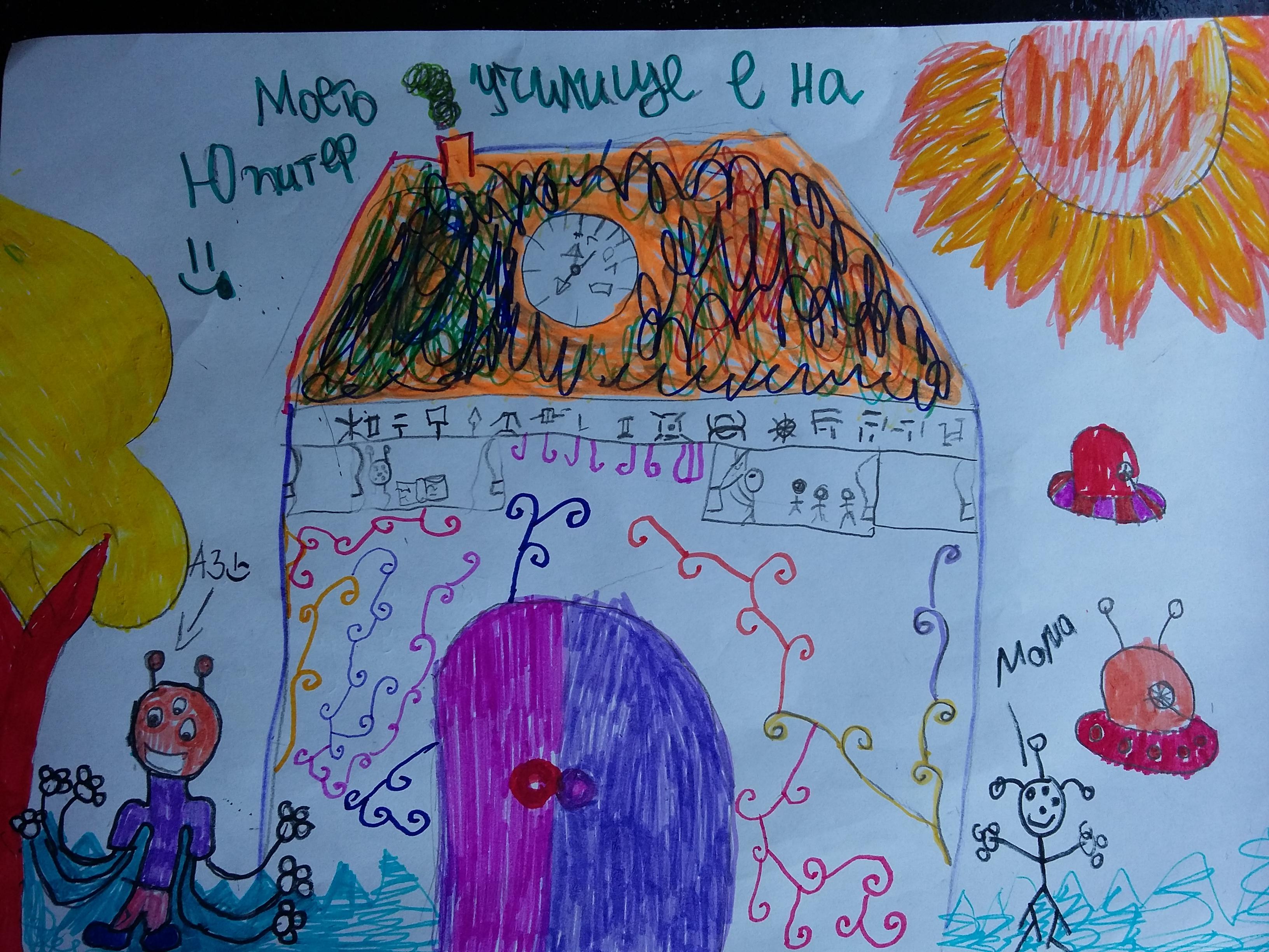 """Габриела Пламенова Борисова, 12 г., 97 СОУ """"Братя Миладинови"""", гр. София"""