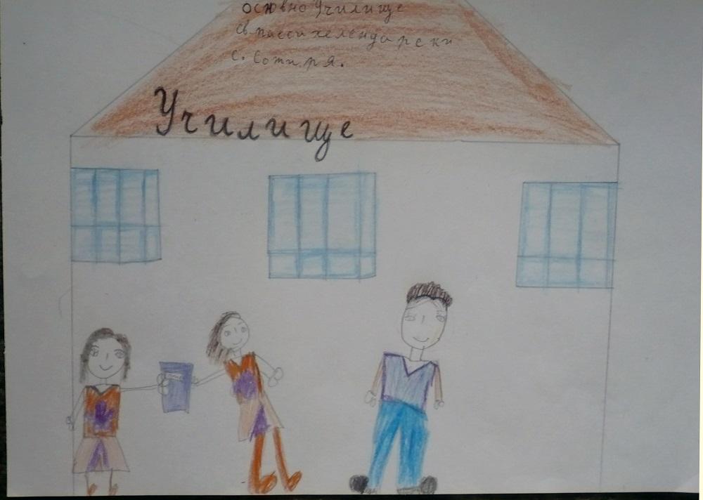 """Гергана Ганчева, 12 г., 1 а клас, ОУ """"Отец Паисий"""", с. Сотиря, обл. Сливен"""