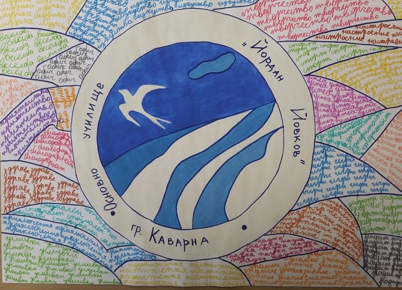 "Константин Ясенов Михайлов, 9 г. 3 клас, ОУ ""Йордан Йовков"", гр. Каварна - ""В моето училище"""