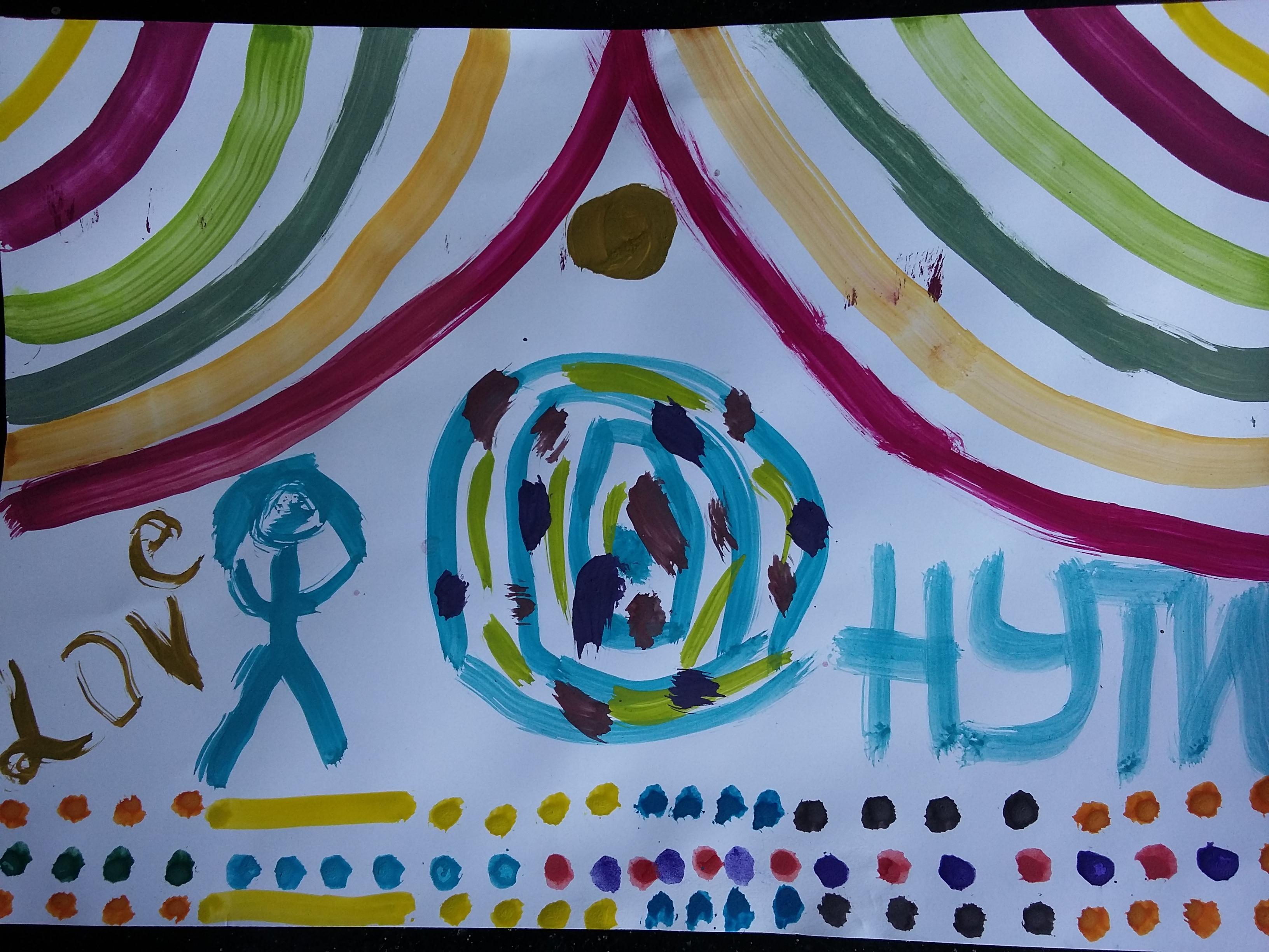 "Никол Николаева Въртова, 13 г., 97 СОУ ""Братя Миладинови"", гр. София"