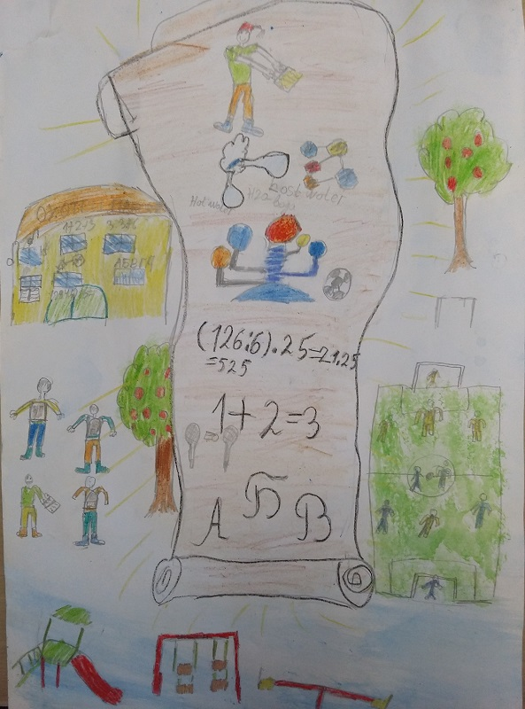 """Петьо Милев,  4 клас, ОУ """"Отец Паисий"""", с. Равна гора, обл. Бургас"""