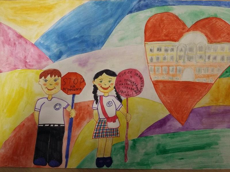 "Сабина Валентинова Адамова, 9 г., 3 клас,ОУ ""Йордан Йовков"", гр. Каварна - ""С нас бъди"""