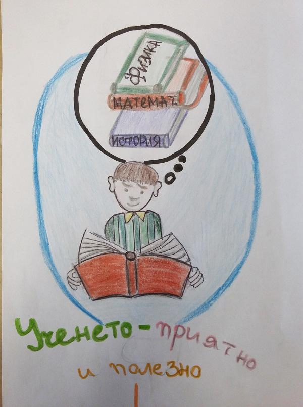 "Севим Ешреф Ахмед, 5 клас, СОУ ""Христо Ботев"", гр. Кубрат"