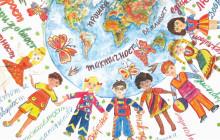 Урок на тема Семейство за детска градина (част 1)