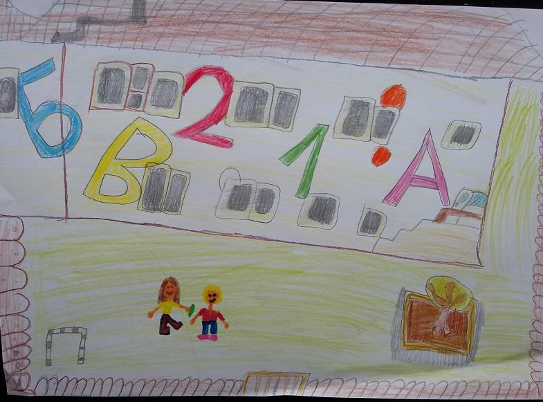 """Виктория Пламенова Петрова, 3 клас, СОУ """"Димчо Дебелянов"""", гр. Варна"""