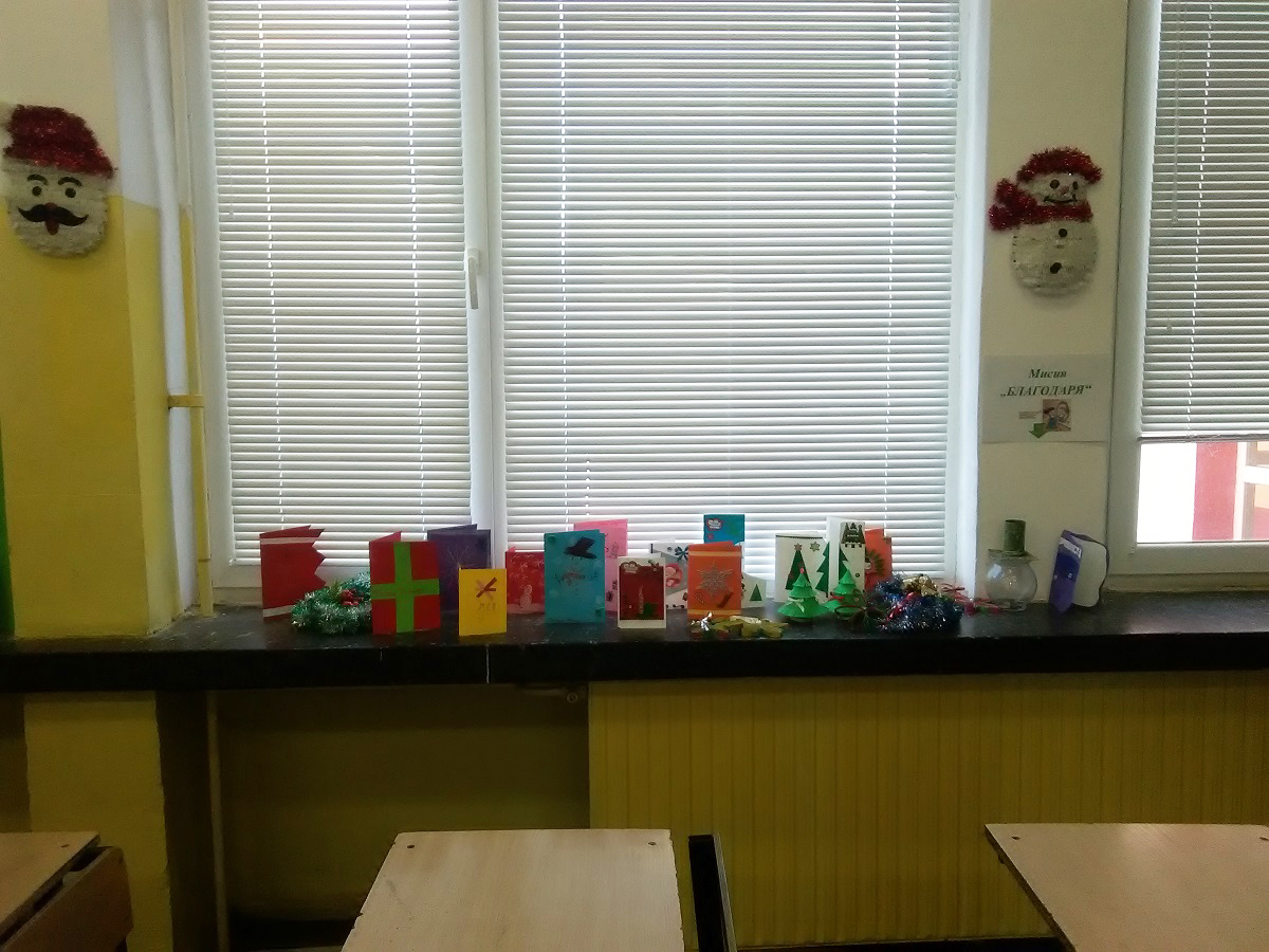 "Г-жа Колева и 3 ""а"" клас, СУ ""Йордан Йовков"", гр. Бургас. ""Всяка година училището ни организира Коледен базар и щом сме украсили елхата, започваме и изработката на картички и сувенири за базара."""