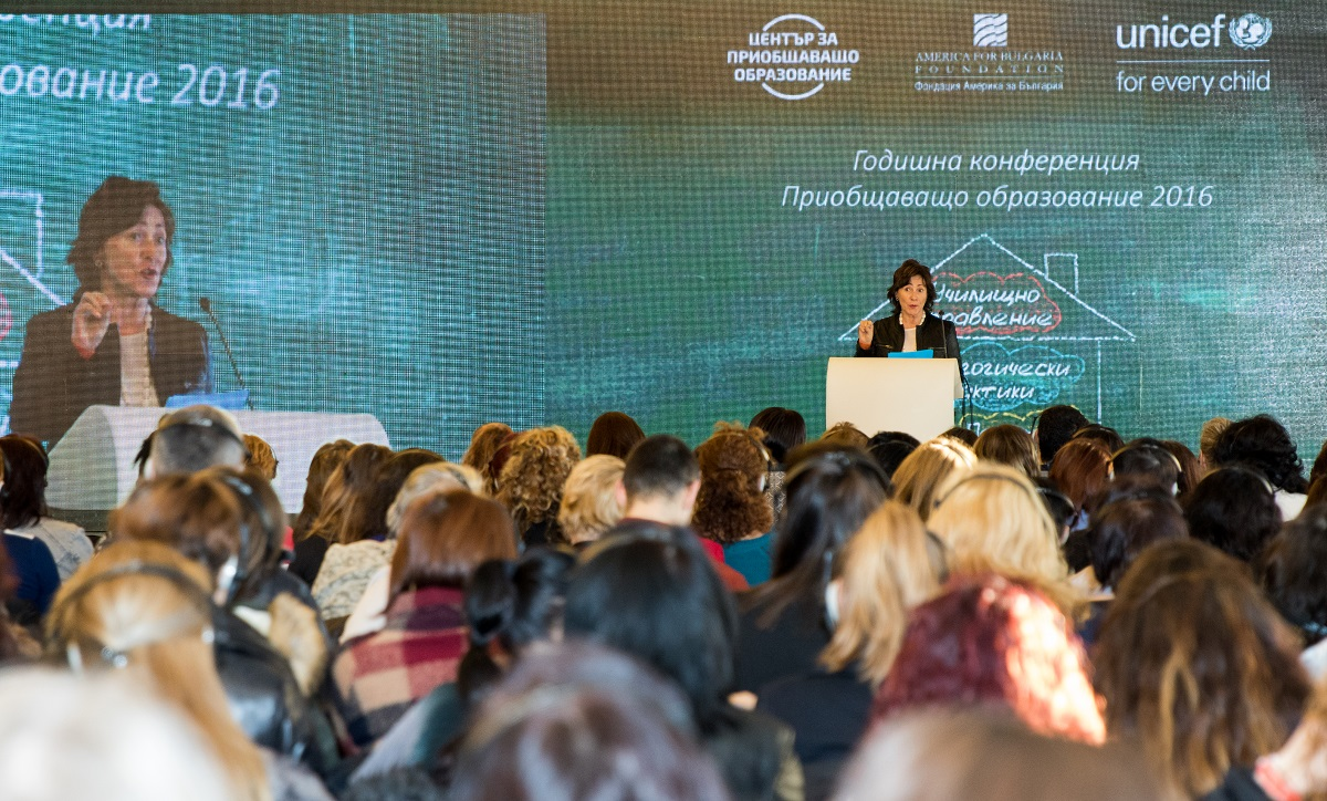 Мария Хесус Конде, представител на УНИЦЕФ за България
