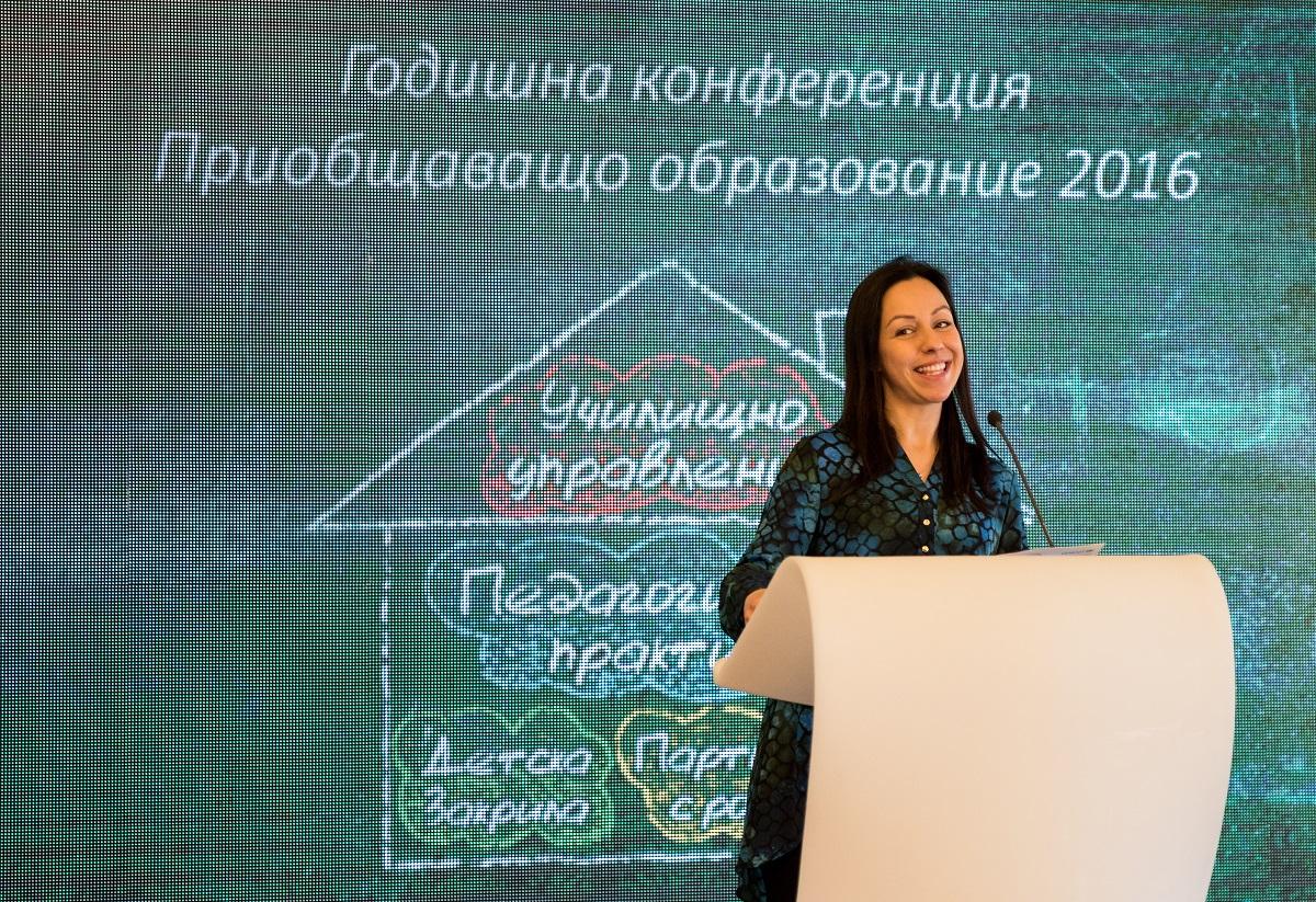 """Станислава Станева, програмен асистент, """"Образование и библиотеки"""", фондация """"Америка за България"""""""