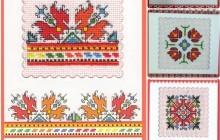 Българската шевица - геометрия и колорит