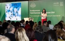 Конференция ПРИОБЩАВАЩО ОБРАЗОВАНИЕ 2018 събра делегати от 3 континента