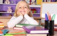 Самооценката при децата в училищна възраст