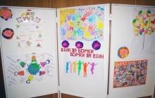 Приемате ли тези предизвикателства за показване на творбите на учениците в класната стая?