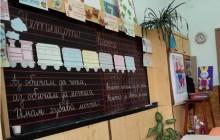 Работата в екип в часовете по извънкласно четене за повишаване и насърчаване на грамотността